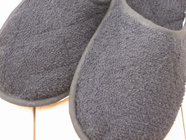 Black Towelling Slippers
